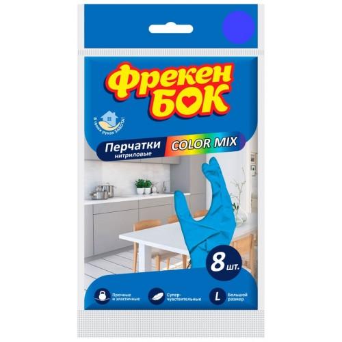 Фрекен Бок перчатки нитриловые б/п M синие