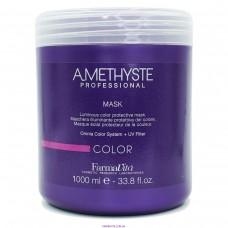 Маска для защиты окрашенных волос FarmaVita Amethyste Color Mask 1000мл