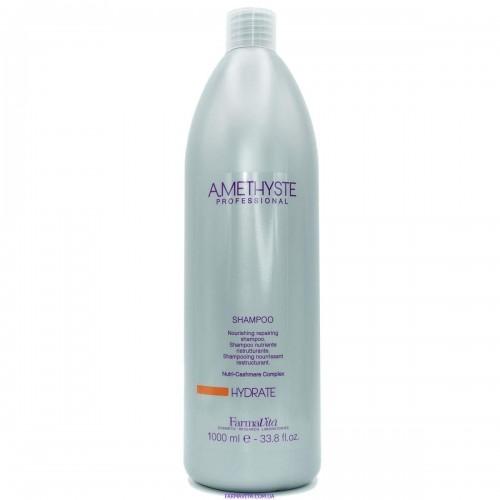 Увлажняющий шампунь FarmaVita Amethyste Hydrate Shampoo 250 мл