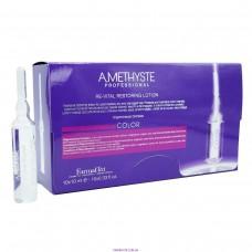 Лосьон для защиты яркости цвета FarmaVita Amethyste Color Re-Vital Restoring Lotion 10мл