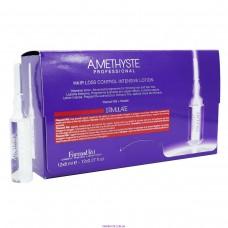 Лосьон для стимуляции роста волос FarmaVita Amethyste Stimulate Hair Loss Control Intensive Lotion 8мл