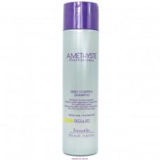 Шампунь для жирной кожи головы FarmaVita Amethyste Regulate Sebo Shampoo 250мл