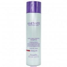 Шампунь для стимуляции роста и против выпадения волос FarmaVita Amethyste Stimulate Hair Loss Control Shampoo 250мл
