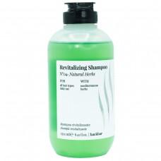 Травяной шампунь для глубокого очищения (PH = 6.5) FarmaVita REVITALIZING SHAMPOO №04 - Natural Herbs 250мл