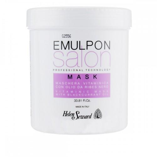 Витаминизирующая маска с экстрактами фруктов Helen Seward EMULPON Salon Vitaminic Mask 1000мл