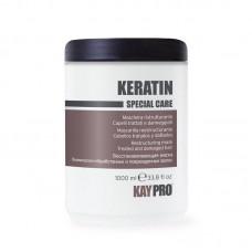 Маска с кератином KayPro Keratin SpecialCare 1000мл