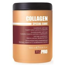 Кондиционер с коллагеном KayPro Collagen SpecialCare 1000мл