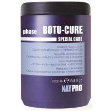 Маска реконструкция волос KayPro Botu-Cure SpecialCare 1000мл
