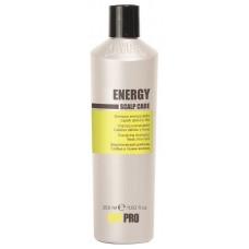 Энергетический шампунь против выпадения волос KayPro Energy 350мл