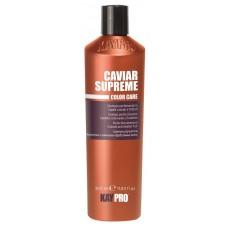 Шампунь с икрой для окрашенных волос KayPro Caviar SpecialCare 350мл