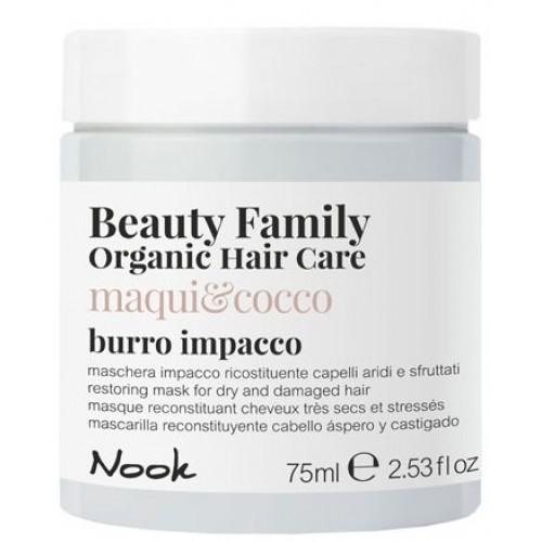 Маска восстанавливающая для сухих и поврежденных волос NOOK BEAUTY FAMILY ORGANIC 75мл
