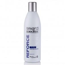 Укрепляющий шампунь Helen Seward REFORCE Fortifying Shampoo 1000мл