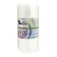 Полотенца Тимпа 25*40 гладкие (100 шт рулон)